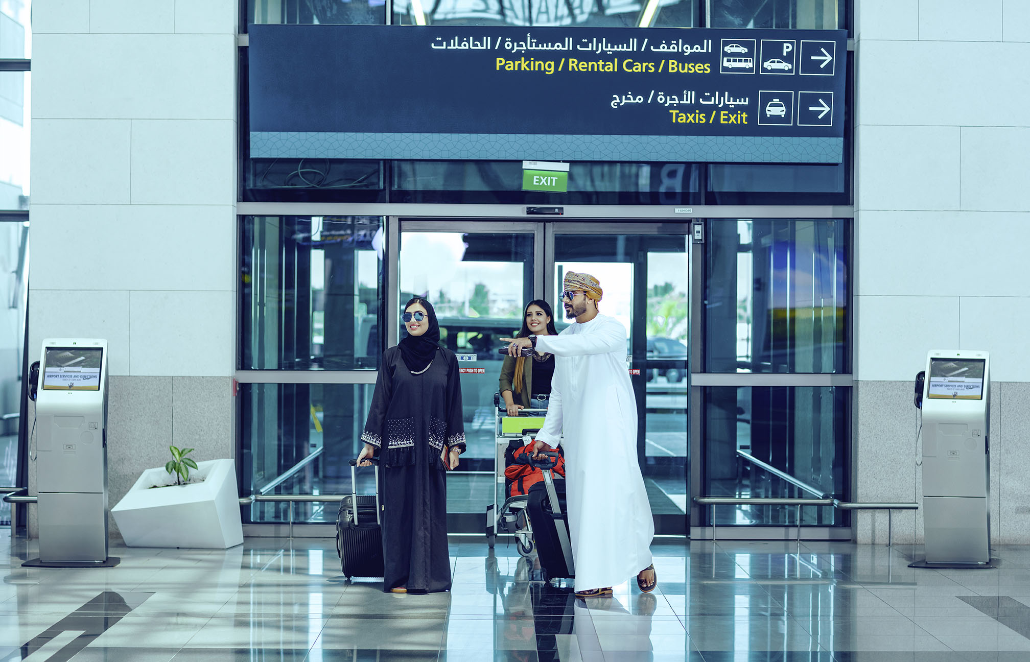 Salalah Airport is expecting 4,000 travelers daily during khareef tourist season.