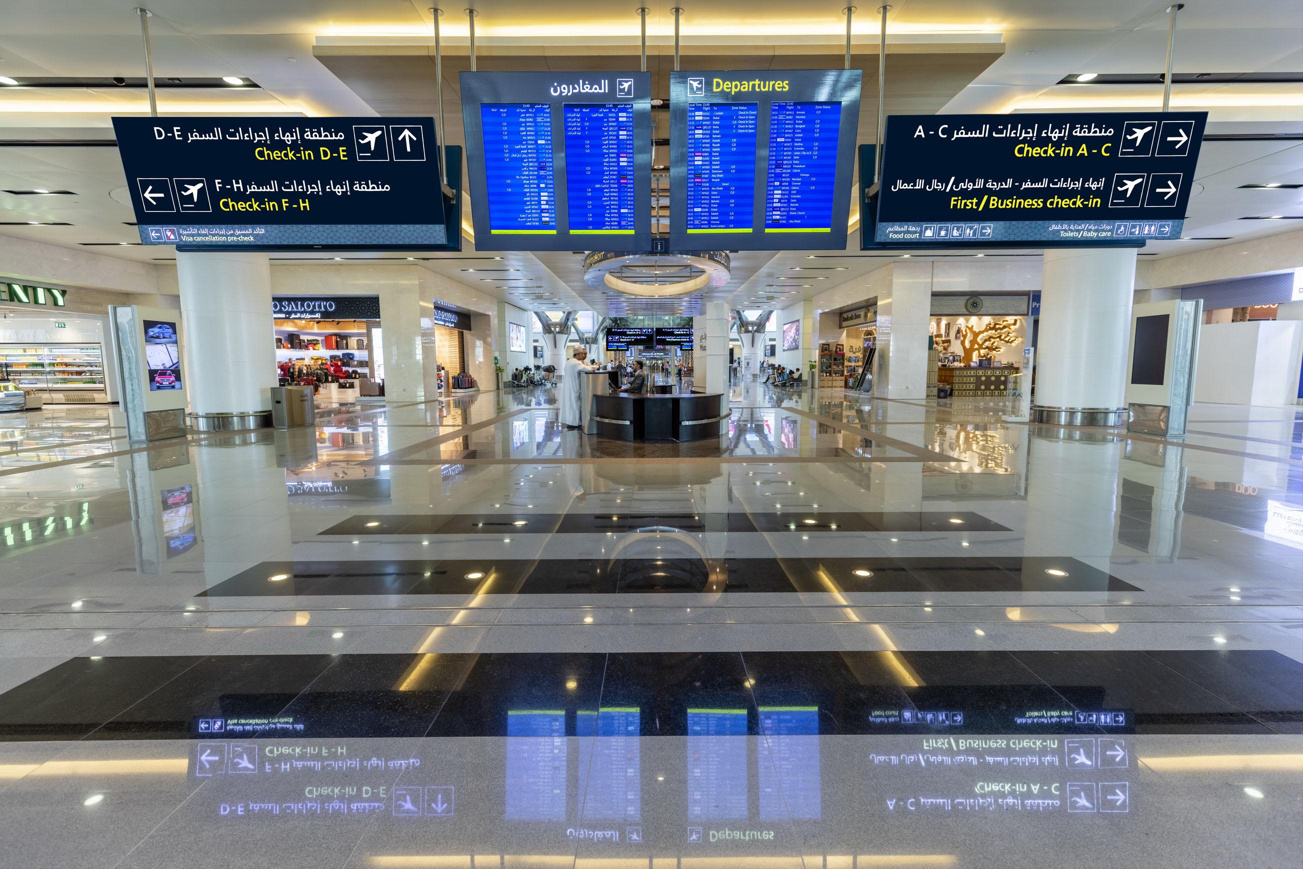 مطار مسقط الدولي يتصدر قائمة أسرع المطارات نمواً في الشرق الأوسط في رضى المسافرين