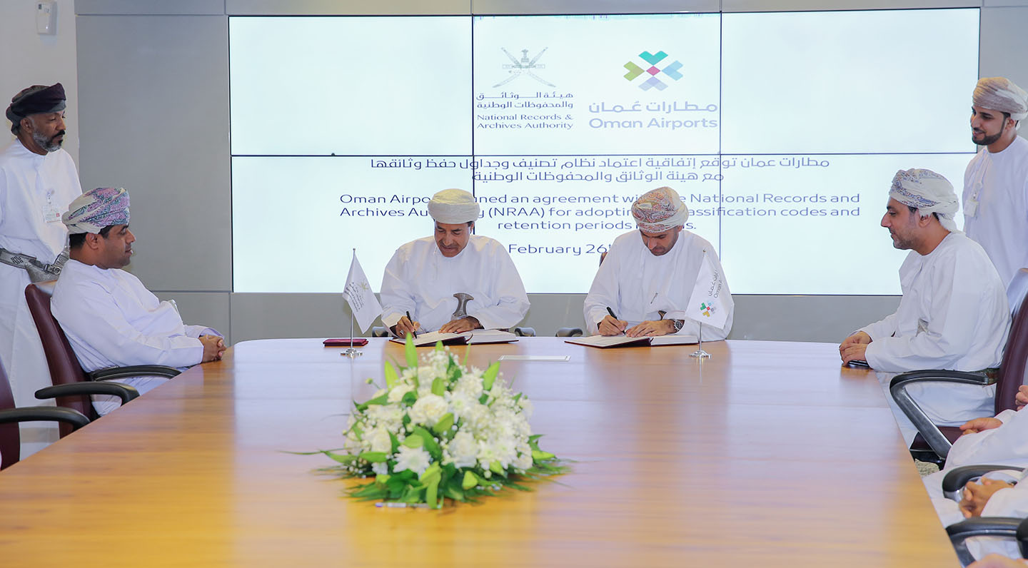 Oman Airports and National Records and Archives Authority Sign An Agreement for Document Management Services