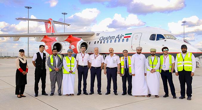 مطار صحار يستقبل أول رحلة مباشرة لطيران قشم قادمة من شيراز