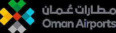 شعار مطارات عمان
